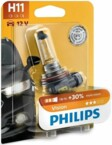 Autolampa PHILIPS H11 55W Vision +30%