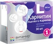 L-Karnitīns 500 mg Tabl. N30