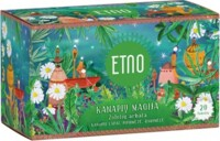 ETNO Hemp Magic Herbal Tea 40g