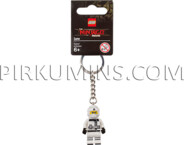 853695 LEGO® Key Chains NINJAGO® MOVIE™