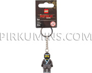 853699 LEGO® Key Chains NINJAGO® MOVIE™