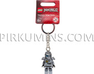 851352 LEGO® Key Chains NINJAGO™ Titanium